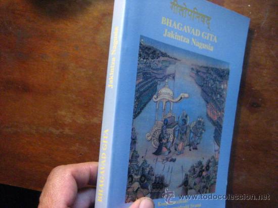 BHAGAVAD GITA, JAKINTZA NAGUSIA, SVAMI , EN EUSKERA ( PARACIENCIAS V1 (Libros Nuevos - Otras lenguas locales - Euskera)