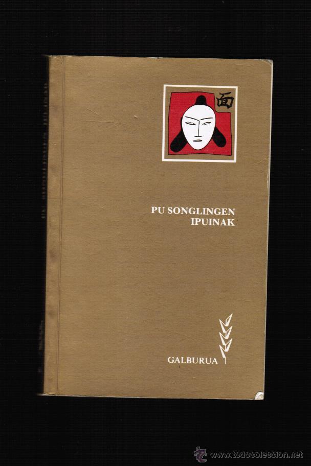 PU SONGLINGEN IPUINAK - XABIER KALTZAKORTA - EN EUSKERA (Libros Nuevos - Otras lenguas locales - Euskera)
