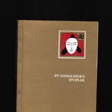 Libros: PU SONGLINGEN IPUINAK - XABIER KALTZAKORTA - EN EUSKERA. Lote 39822035