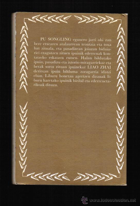Libros: PU SONGLINGEN IPUINAK - XABIER KALTZAKORTA - EN EUSKERA - Foto 2 - 39822035