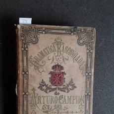 Libros: CAMPION ARTURO. GRAMÁTICA DE LOS CUATRO DIALECTOS LITERARIOS DE LA LENGUA EUSKARA. EUSKERA.. Lote 154093610