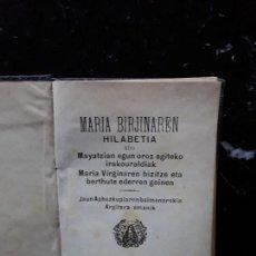 Libros: (EUSKERA. LENGUA VASCA) INCHAUSPE?. MARIA BIRJINAREN HILABETIA EDO … 1894. Lote 157888378