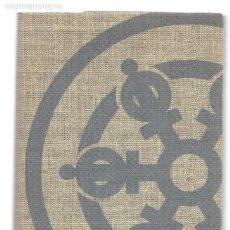 Libros: LIBRO - BHAGAVAD GITA - EL CANTO DEL SEÑOR - ED. FERNANDO TOLA - FILOSOFÍA ORIENTAL. Lote 90375924