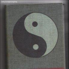 Libros: LIBRO - MAESTRO ZHUANG - ZHUANG ZI - EDICIÓN DE J. I. PRECIADO IDOETA - FILOSOFÍA ORIENTAL -. Lote 90376760