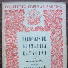 Libros: COL·LECCIO POPULAR BARCINO. EXERCICID DE GRAMATICA CATALANA. JERONI MARVA.. Lote 140306450