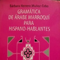 Libros: HERRERO MUÑOZ - COBO, BÁRBARA. GRAMÁTICA DEL ÁRABE MARROQUÍ PARA HISPANO - HABLANTES. 1999.. Lote 150343898