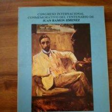 Libros: EXPOSICIÓN ANTOLÓGICA DE PINTURAS Y DIBUJOS DE JUAN RAMÓN JIMÉNEZ . Lote 166734662