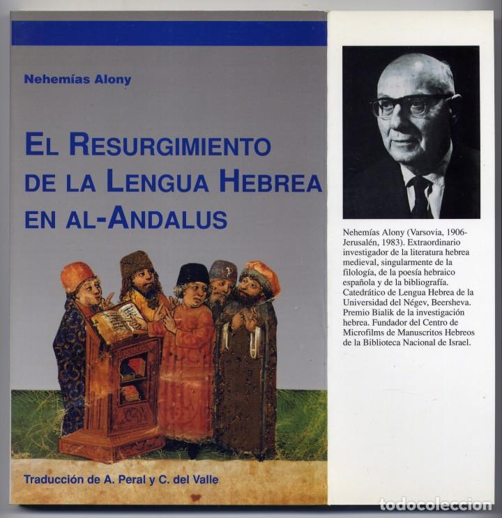 ALONY, NEHEMIAS. EL RESURGIMIENTO DE LA LENGUA HEBREA EN AL-ANDALUS. 1995. (Libros Nuevos - Humanidades - Filología)