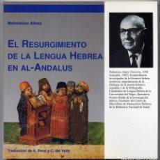 Libros: ALONY, NEHEMIAS. EL RESURGIMIENTO DE LA LENGUA HEBREA EN AL-ANDALUS. 1995.. Lote 192785873