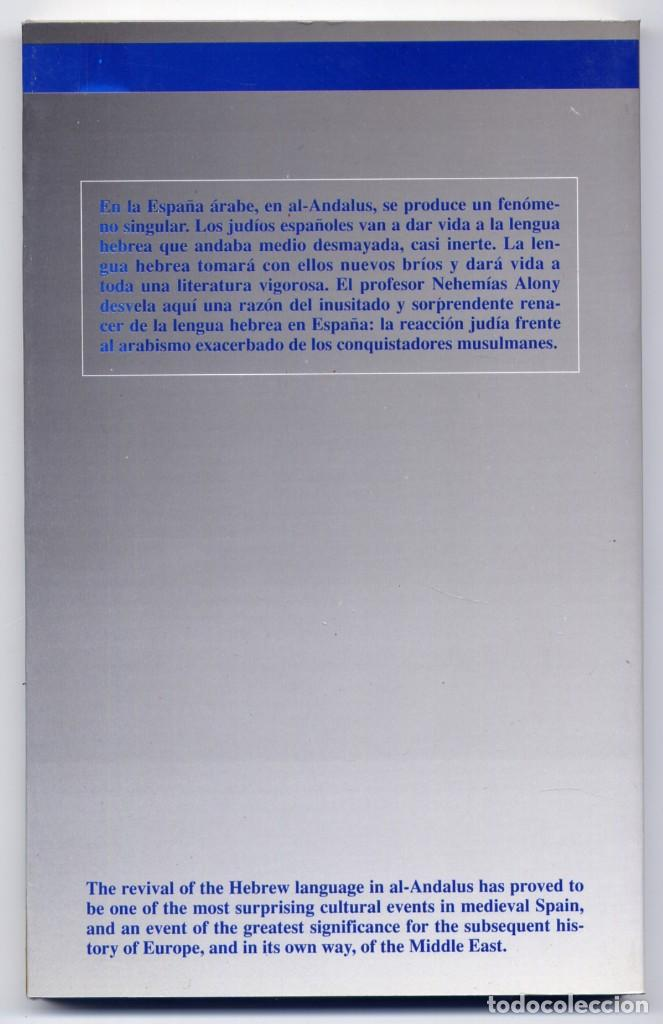 Libros: ALONY, Nehemias. El resurgimiento de la lengua hebrea en Al-Andalus. 1995. - Foto 2 - 192785873