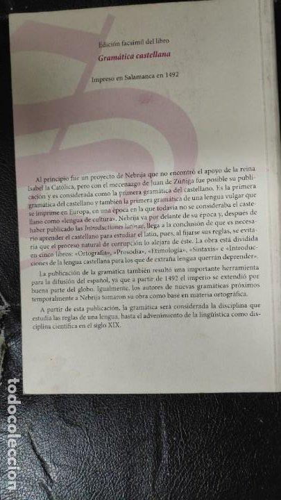 Libros: GRAMATICA CASTELLANA FACSIMIL ANTONIO DE NEBRIJA - Foto 2 - 192905215