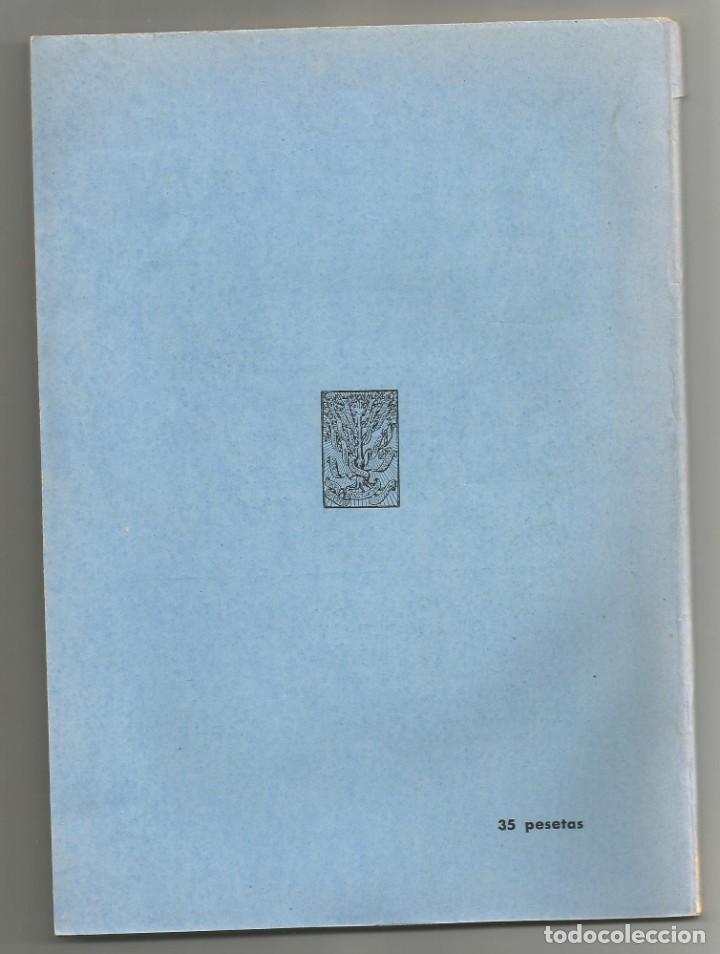 Libros: A PROPOSITO DEL ATLAS DE RUMANIA- FILOSOFIA Y LETRAS POR MANUEL ALVAR UNIVERSIDAD DE SALAMANCA 1951 - Foto 2 - 221246845