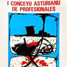 Libros: I CONCEYU ASTURIANU DE PROFESIONALES. Lote 238685355