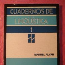 Libros: INFORMÁTICA Y LINGÜÍSTICA. Lote 244405330