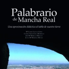 Libros: PALABRARIO DE MANCHA REAL. Lote 251111095