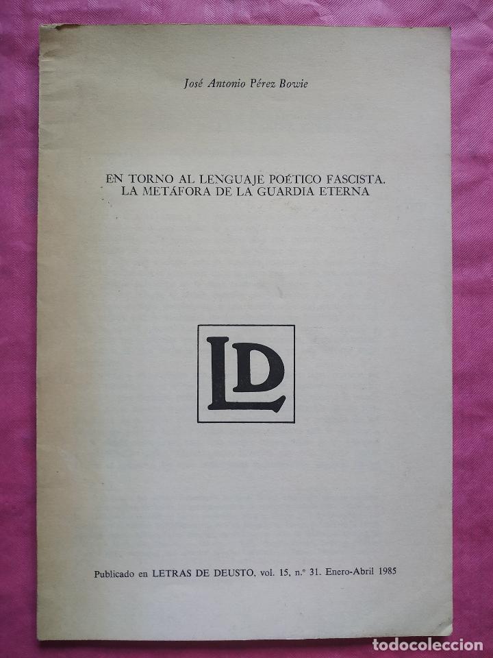 EN TORNO AL LENGUAJE POÉTICO FASCISTA. LA METÁFORA DE LA GUARDIA ETERNA (Libros Nuevos - Humanidades - Filología)