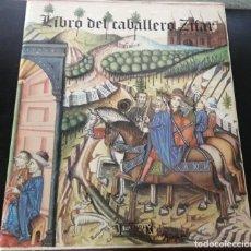Libros: LIBRO DEL CABALLERO ZIFAR, COLECCIÓN DE ESTUDIOS. Lote 276017288