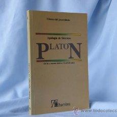 Libros: APOLOGIA DE SOCRATES - PLATÓN *** NUEVO *** ¡¡¡OFERTA 3X2 !!!. Lote 33540068