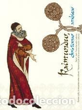 RAIMUNDUS, CHRISTIANUS ARABICUS: RAMON LLULL I L'ENCONTRE ENTRE CULTURES (Libros Nuevos - Humanidades - Filosofía)