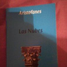 Libros: LAS NUBES - ARISTÓFANES. Lote 132944998
