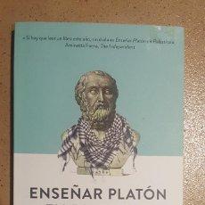 Libri: ENSEÑAR PLATÓN EN PALESTINA .FILOSOFÍA EN UN MUNDO DIVIDIDO. CARLOS FRAENKEL. Lote 149359458