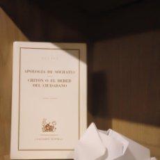 Libros: APOLOGÍA DE SÓCRATES Y CRITÓN - PLATÓN - AUSTRAL. Lote 185706652