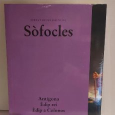 Libros: SÒFOCLES / VARIS / BERNAT METGE ESSENCIAL / 7 / PRECINTADO A ESTRENAR.. Lote 227229440