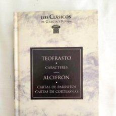 Libros: TEOFRASTO: CARACTERES / ALCIFRÓN: CARTAS. Lote 239972415