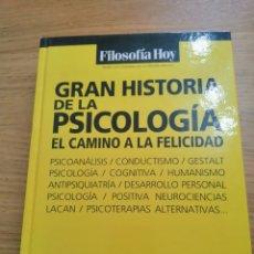 Libros: GRAN HISTORIA DE LA PSICOLOGIA. EL CAMINO A LA FELICIDAD. Lote 246053885