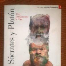 Libros: SÓCRATES Y PLATÓN, COLECCIÓN GRANDES PENSADORES. Lote 257410135