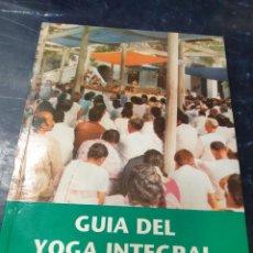 Libros: GUIA DEL YOGA INTEGRAL SRI AUROBINDO. Lote 269386348