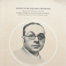 Libros: CENTENARIO DE MANUEL GARCÍA MORENTE.. Lote 269469178