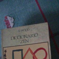 Libros: DICCIONARIO ZEN WOOD, E. EDICIONES PAIDOS, 1980. Lote 288017703