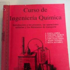 Libros: LIBRO CURSO INGENIERÍA QUÍMICA INDUSTRIAL. Lote 146902656