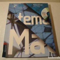 Libros: MATEMÁTICAS 2º BACHILLERATO. EDELVIVES. AÑO 2009.AUTORES: MONTEAGUDO Y PAZ. NUEVO.. Lote 149606802