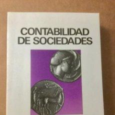 Libros: CONTABILIDAD DE SOCIEDADES. J. RIVERO. . Lote 151140506