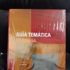 Libros: FISICA Y QUIMICA GUIA TEMATICA PLANETA. Lote 170182112