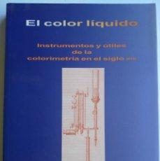 Libros: EL COLOR LÍQUIDO. INSTRUMENTOS Y ÚTILES DE LA COLORIMETRÍA EN EL SIGLO XIX. ALCOY.. Lote 172711357