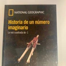 Libros: MUNDO MATEMÁTICO NATIONAL GEOGRAPHIC- MUNDO IMAGINARIO - RAÍZ CUADRADADA -1. Lote 221750040
