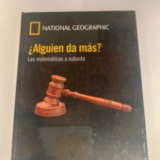 Libros: MUNDO MATEMÁTICO NATIONAL GEOGRAPHIC - MATEMATICAS A SUBASTA. Lote 221751015