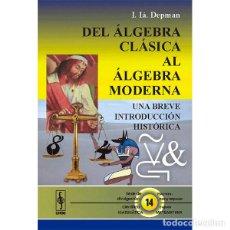 Libros: DEL ÁLGEBRA CLÁSICA AL ÁLGEBRA MODERNA. UNA BREVE INTRODUCCIÓN HISTÓRICA. DEPMAN. URSS. Lote 235852495