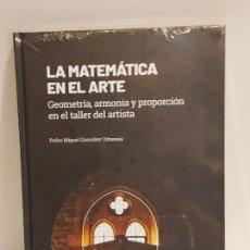 Livres: GRANDES IDEAS DE LAS MATEMÁTICAS / 10 / LA MATEMÁTICA EN EL ARTE / PRECINTADO A ESTRENAR.. Lote 237700610