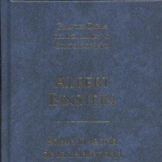 Libros: SOBRE LA TEORÍA DE LA RELATIVIDAD ESPECIAL Y GENERAL / ALBERT EINSTEIN.. Lote 273764568