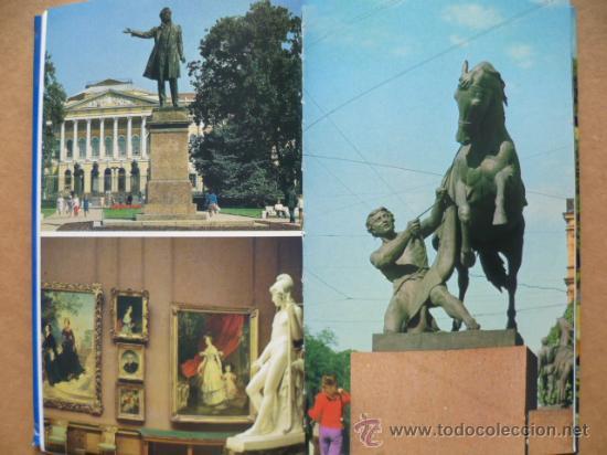 Libros: 3 jours a Leningrad, Guia, 1982, (ver fotos). En Francés. - Foto 5 - 27765078