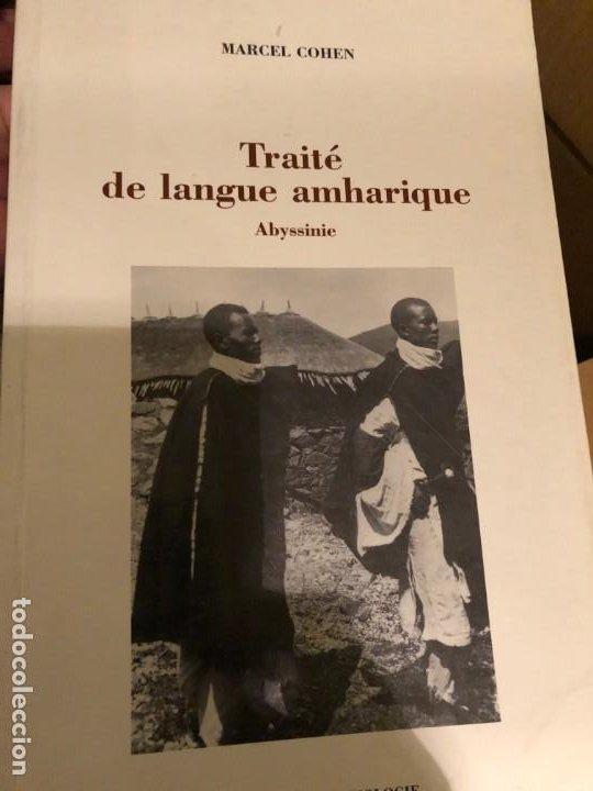 TRAITÉ DE LANGUE AMHARIQUE ( ABYSSINIE). MARCEL COHEN (Libros Nuevos - Idiomas - Francés)