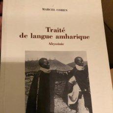 Libros: TRAITÉ DE LANGUE AMHARIQUE ( ABYSSINIE). MARCEL COHEN. Lote 192780288