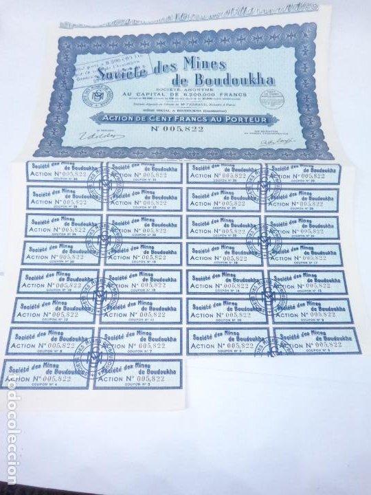 Libros: ¡¡¡ LOTE DE LIBROS Y DOCUMENTOS ANTIGUOS FRANCESES !!! - Foto 2 - 209095985
