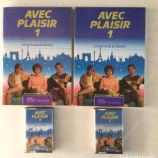 "Libros: CURSO DE FRANCÉS ""AVEC PLAISIR 1"" DOS LIBROS Y DOS CASETTES. HACHETTE. NUEVOS. Lote 276558148"