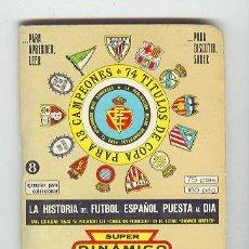 Coleccionismo deportivo: DINAMICO Nº 3 TEMPORADA 1974 / 75. Lote 24036231