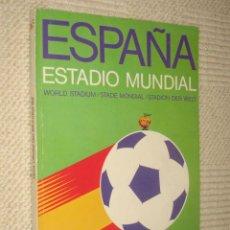 Coleccionismo deportivo: ESPAÑA ESTADIO MUNDIAL. GUÍA OFICIAL DEL MUNDIAL 82. FÚTBOL, CAZA, GASTRONOMÍA. Lote 28597458